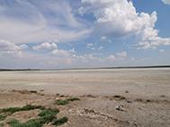 Caineni Lake