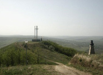 Burcel Hill