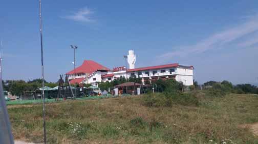Parc Magura
