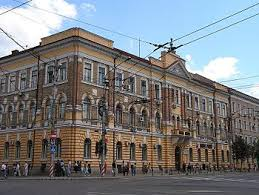 Palace of the Regional Railway