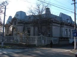 Jean Troianos House