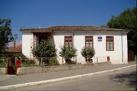 Panaghia House