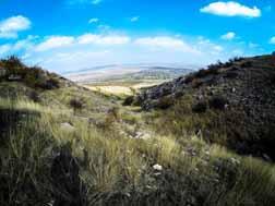 Agighiol Geological Reserve