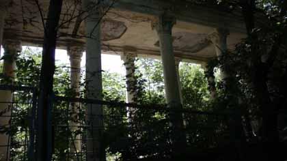 Parc Bazilescu