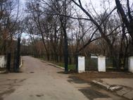 Barlad Zoological Garden