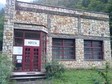 Mofette Slanic