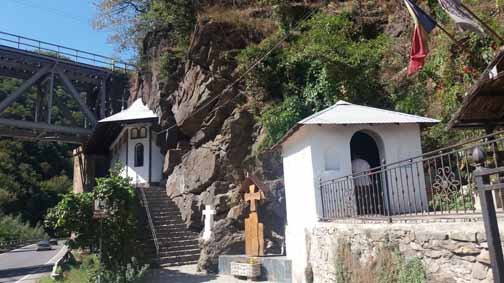 Stone Written Church