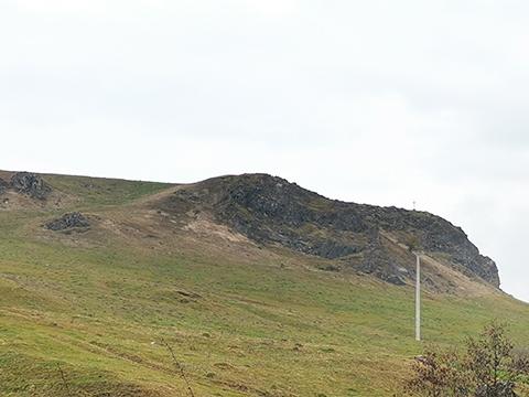 Cuciulata Fortress